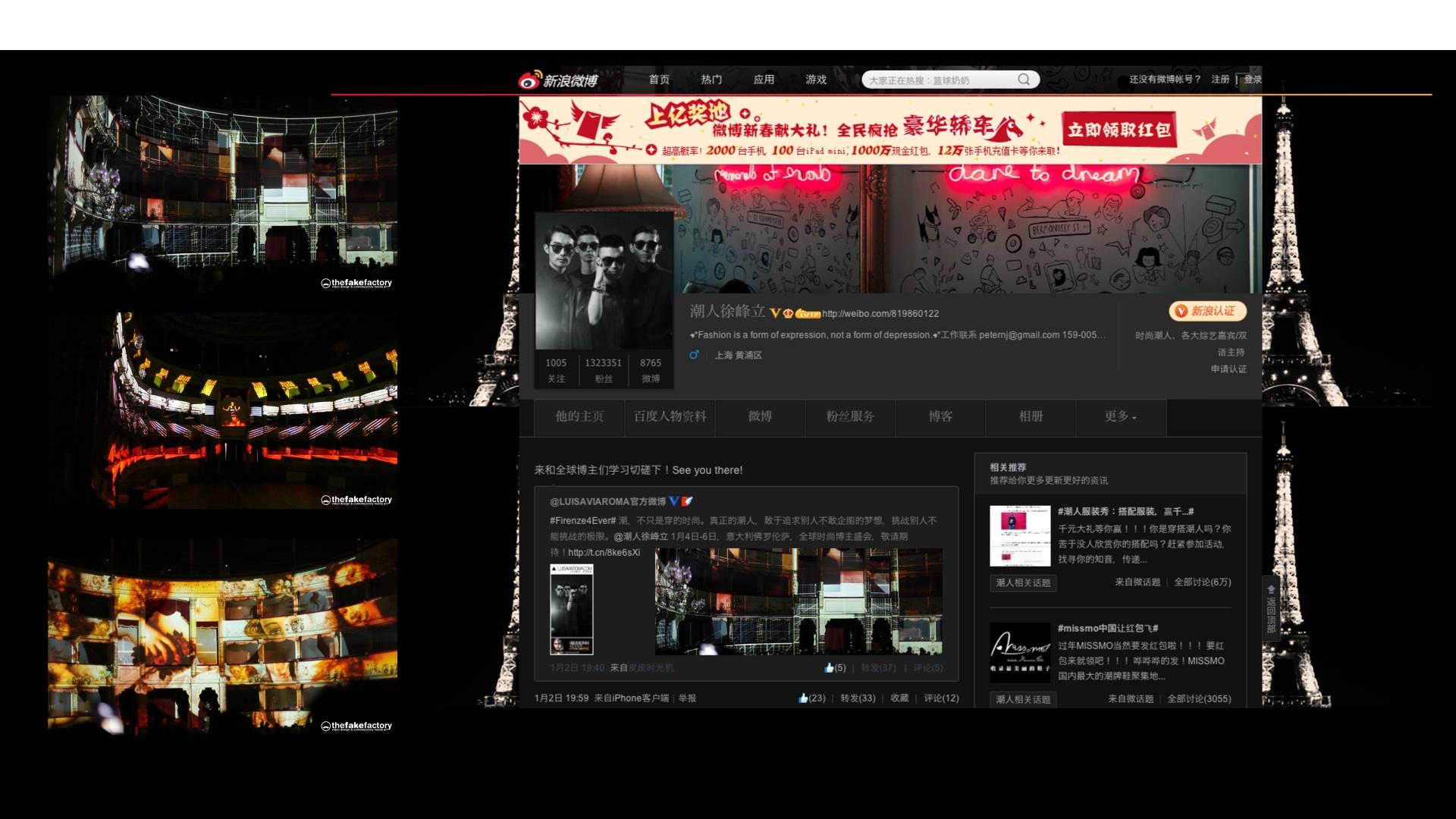FIRENZE4EVER 3D VIDEOMAPPING 6