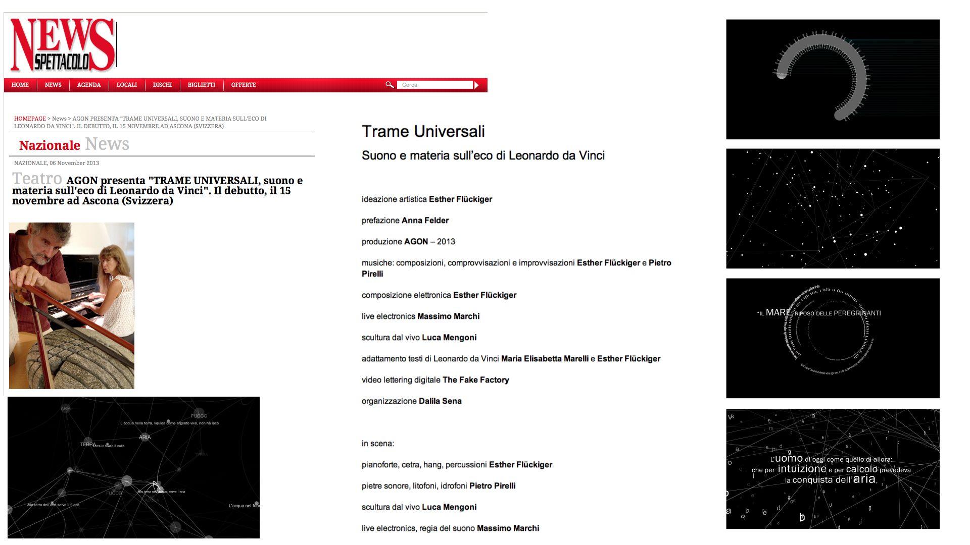 TRAME UNIVERSALI AGON THE FAKE FACTORY 02